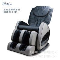供应智能L型高档保健多功能按摩椅ESE250-K1 英国翊山电器厂家