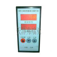 电动执行器配件--DFD-1800电动操作器