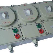 防爆配电箱、防爆检修箱、防爆接线箱、防爆箱