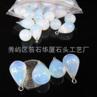 批发天然蛋白石 小吊球 精美小饰品 可作耳环吊坠挂件 蛋白石