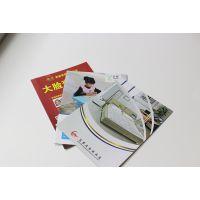 宣传画册设计 包装盒制造厂 广州喜洋洋