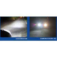 H7 LED汽车前大灯、超亮改装灯、近光灯/远光灯、奥迪车大灯,宝马车大灯