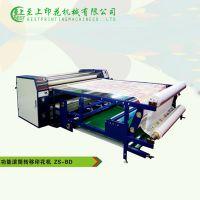 滚筒转印机、热转移机械设备、热转移印花机、 数码转移印花机