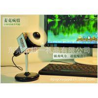 迷你小风扇USB接口 麦克风造型 促销礼品 桌面小风扇  企业订制