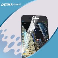 OPPO U705T手机磨砂膜 手机型号贴膜批发 专用贴膜 专用型号