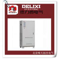 德力西三相高精度全自动稳压电源SJW-6KVA/6000VA 稳压器