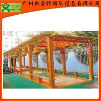 广州奇欣供应木制长廊木廊 户外休息长亭 户外游戏中心(QX-077D)