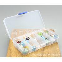 透明大格塑料盒整理盒储物盒化妆饰品首饰收纳盒密封盒SN002