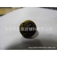 长期供应高档金属纽扣 铜工字钮,铁工字扣 摇头扣 质量有保证