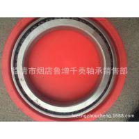新品热卖  skf T7DB170/Q挖掘机圆锥滚子轴承