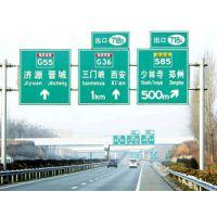 上海会顺铝合金订做指示牌|交通反光标志牌