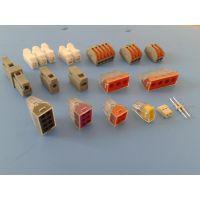 浙江厂家直销布线连接器 弹簧夹持接线端子台 万能连接器快速接头