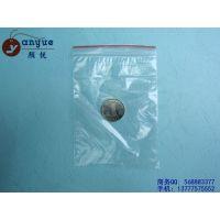 供应PE胶袋 OPP胶袋 PE自封胶袋 厂家直销 价格实惠