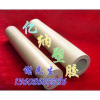 供应进口PEEK耐高温塑料板/棒/片材/管材-深圳亿纳塑胶
