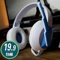 供应电脑耳机麦克风 乐普士1512 头戴式 潮 游戏语音K歌耳麦 带话筒