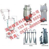 供应多功能提取罐/逆流提取罐/直锥型提取罐/直筒型/超声波提取罐/研发制造/生产厂家/精亚科技