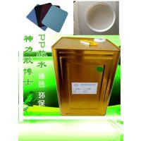 供应树脂胶环保工业用胶