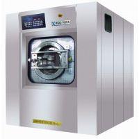 供应天津水洗厂用大型工业洗衣机-航星厂家直供大型水洗设备