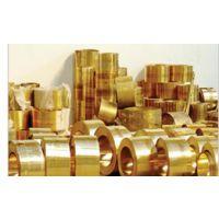 直销广州铜材厂生产的H62半硬黄铜带H62导电黄铜排H62光亮黄铜箔