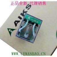 供应 AIKS 爱克斯继电器 ARL2F AC380V 10A 8脚 洛阳代理 规格全