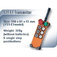 变频遥控器F21-2D/4S