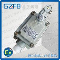 BZX51系列铸铝防爆行程开关/5A