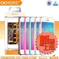 iphone6手机保护皮套壳 5新款苹果6金属边框创意设计手机配件5S