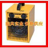 陕西BV170E专业暖风机 工厂暖气机master 柴油暖风机
