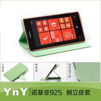 手机皮套 诺基亚lumia1020折叠支架侧立保护套YnY厂家批发多型号