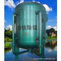 辽宁锦州除铁,除锰设备,原水处理设备,净水设备