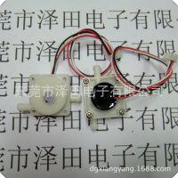 泽田供应塑料FS-A68-7水流磁性感应开关