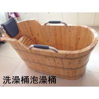 特价供应 100%高级香柏木桶沐浴桶 洗澡桶泡澡桶 不锈钢扶手浴桶