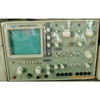 供应晶体管特性图示仪WQ4832