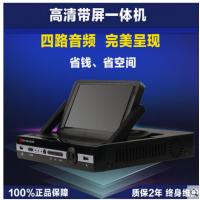 供应杰特康四路硬盘录像机一体机 带屏幕四路高清960H 网络监控一体机