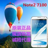 原装正品Samsung/三星手机note2 n7100智能手机现货批发专柜验货