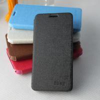 BEKE品牌型号手机套OPPO R831T手机保护皮套诚招省市区域代理批发