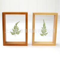 无印风格 树叶榉木相框 像框 横竖双面照片 家居装饰礼物 5寸2色