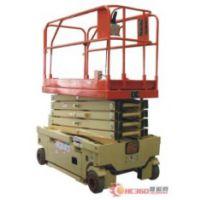 广州厂家供应 全电动自行式高空平台GTJZ-10 君道牌剪叉式升降机