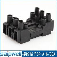 供应SP-A16/30A公母插拔式插入式灯具接线端子排 高端大气组合