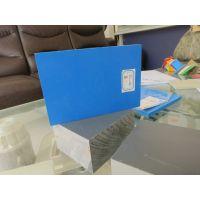 供应广东PVC蓝色板材,蓝色(高档)隔板,耐高温板,挤压板