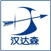 北京汉达森销售德国LEBEN气弹簧,减震器,阻尼器