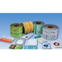 定制复合卷膜 复合包装材料 自动包装卷膜自动包装膜 洗衣粉卷膜