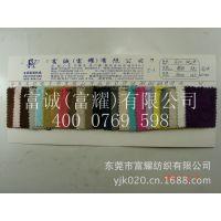 超细纤维单面针织底超细短毛绒 3MM毛高超细柔软纤维短毛绒面料