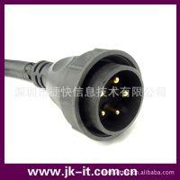 供应 M58 3+2芯插头 大电流 空中对接 防水连接器