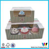 杯子蛋糕盒 包装纸盒 透明PET开窗 定做工厂