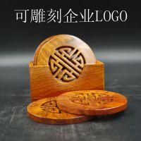 【东兴红木坊】越南红木喜子镂空杯垫  15元/套