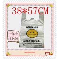 外贸尾货背心塑料袋环保袋 超市购物袋 现货特价处理