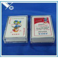 浙江义乌生产 透明塑料扑克盒 PS高档塑料盒 单付装 注塑盒子