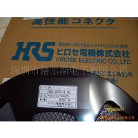 HRS FH26-51S-0.3SHW  连接器