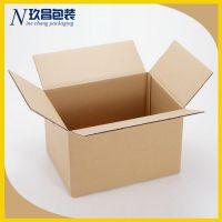 供应重庆五层邮政纸箱搬家纸箱定做淘宝瓦楞纸箱物流纸箱